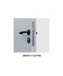 ручка и замок для двери Metal Basic